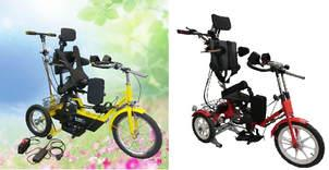 велотренажеры для детей с дцп калининград