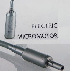 стоматологический микромотор калининград