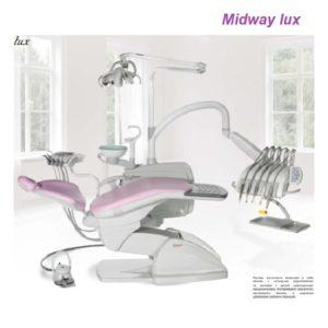 стоматологическая установка мидвей калининград