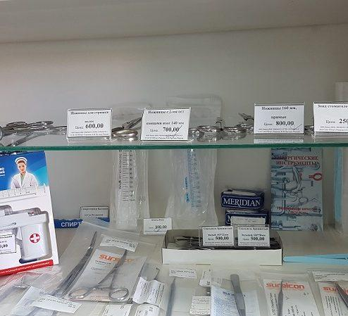медицинский инструмент калининград