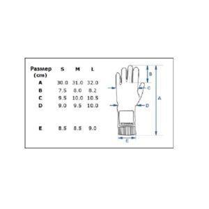 перчатки для рыбалки калининград